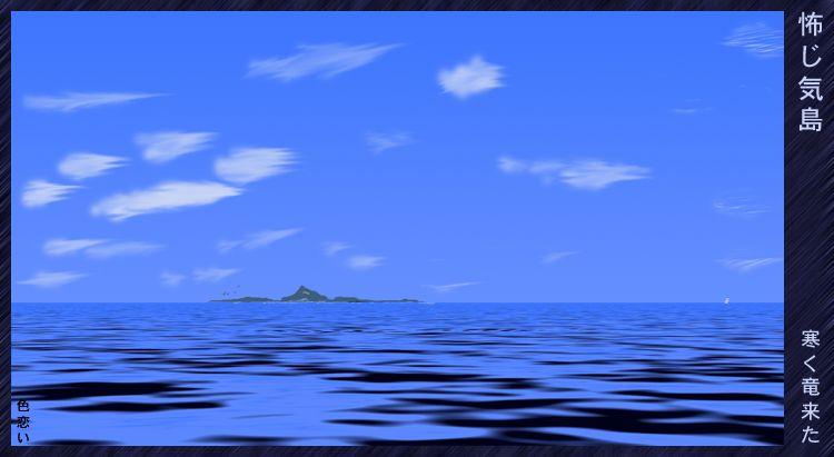 Prince Wrote Island In The Stream